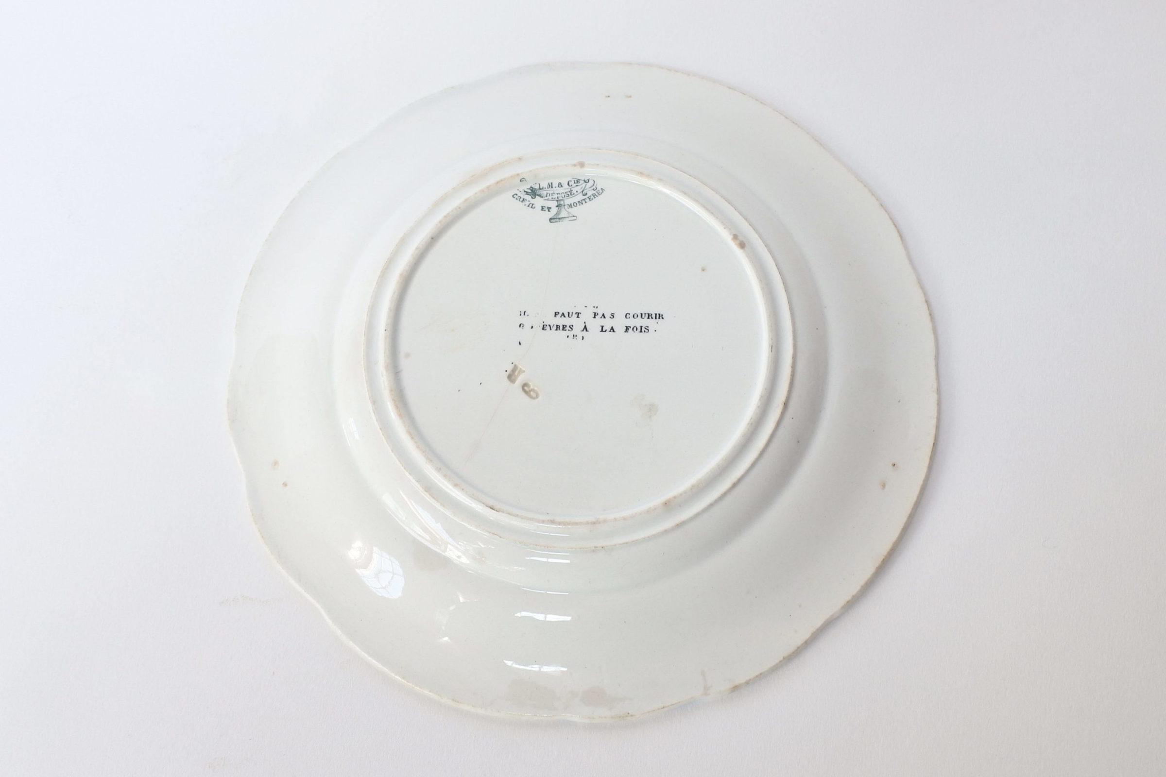 Piatto in ceramica con cornice blu decorato con rebus - decoro n° 8 - 2