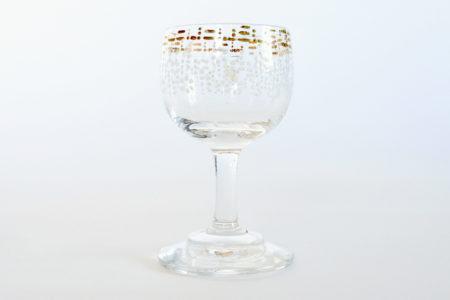 Bicchierino da liquore a calice in vetro soffiato con coppa tonda